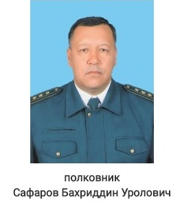 Бахриддин Сафаров