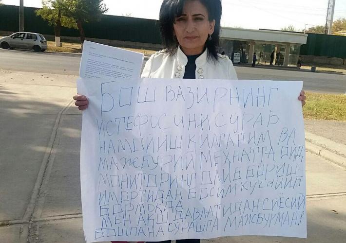 Малохат Эшанкулова 27 октября возле посольства США в Ташкенте
