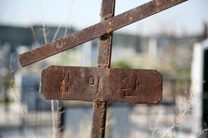 На кладбище в бывшем колхозе Ким Пен Хва